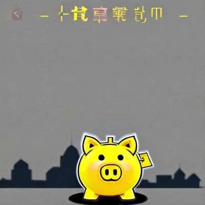 Chinese Dragon Horoscope 2011 - Silver