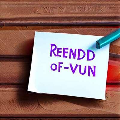 Rendezvous, Christine Angot
